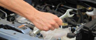 экспертиза технического состояния автомобиля