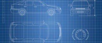 Автотехническая экспертиза обстоятельств ДТП