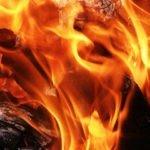 оценку пожара