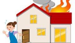 Объект пожарной экспертизы