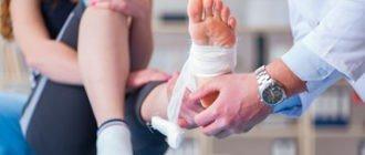 Экспертиза телесных повреждений