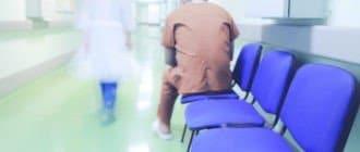 психолого-психиатрической экспертиза