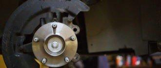 Экспертиза некачественного ремонта автомобиля