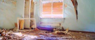 Как оценить нанесенный ущерб квартире