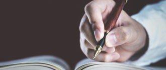 Независимая судебная автороведческая экспертиза