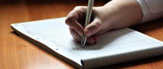Проведение почерковедческой экспертизы подписи в Москве
