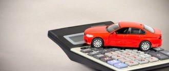 Оценка ущерба транспортного средства при дтп