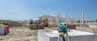 Экспертиза проектов строительства