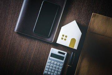 Оценка жилья при ипотеке