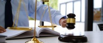 Судебно-экономическая экспертиза