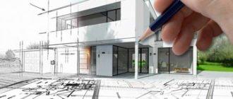 Строительная экспертиза объектов недвижимости