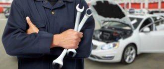 Независимая экспертиза ремонта автомобиля