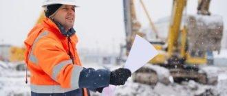 Экспертиза строительно-монтажных работ