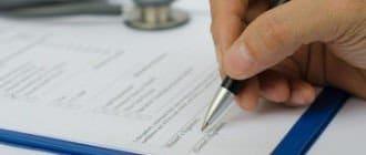 Экспертиза текста и подписи