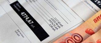 Задачи частной экспертизы сметной документации