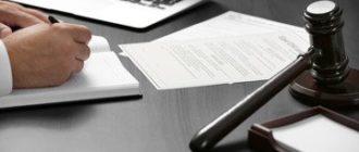 Как через суд добиться независимой судмедэкспертизы