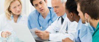 Экспертная оценка качества медицинской помощи