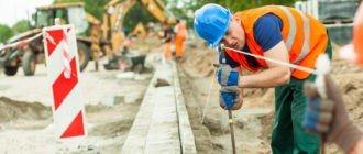 проверка объектов строительства