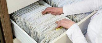 Экспертиза медицинских документов