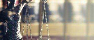 Оспаривание экспертизы в гражданском процессе