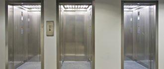 экспертиза лифтового оборудования