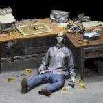 криминалистическое моделирование